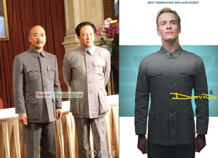 David's suit from Prometheus